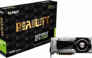 Відкрите GeForce GTX 1080 огляд, терміни окупності