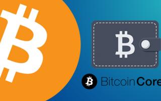 Bitcoin Core — як Майні біткоіни з висновком на гаманець