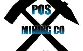 PoS-Майнінг Ethereum — що це, як Ефіріум переходить на PoS Майнінг