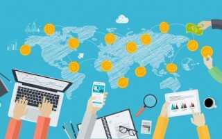 Перспективні криптовалюта 2019, які коштують менше 1 USD — ТОП-5