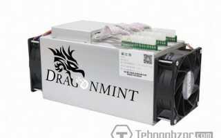 Асік Dragonmint 16T з хешрейтом 16 TH / s — огляд