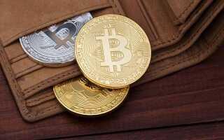 Як створити гаманець для криптовалюта і відкрити доступ до транзакцій в блокчейн