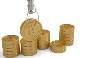 Топ криптовалюта для інвестування в найближчим часом