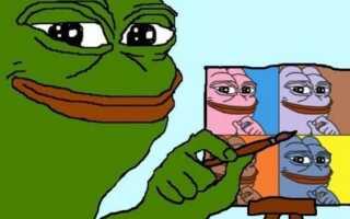 Криптовалюта Pepe: що це, де і як купити і зберігати Пепе
