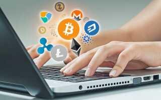 Як створити свою криптовалюта з нуля і заробити на ній