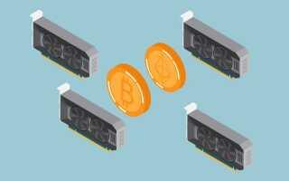 Криптовалюта Bitcore: мета створення і принцип роботи, алгоритм