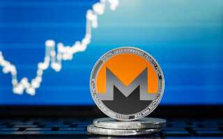 Кращі варіанти перевести криптовалюта XMR в рублі