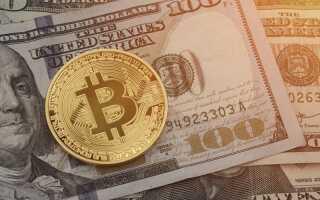 Докладний аналіз BTC: проведення аналітики Bitcoin