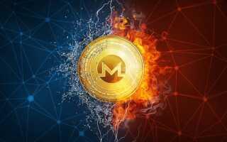 Все про те, як влаштований Monero Blockchain (XMR)