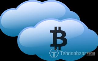 Хмарний Майнінг біткоіни — надійні сайти Bitcoin cloud mining 2018