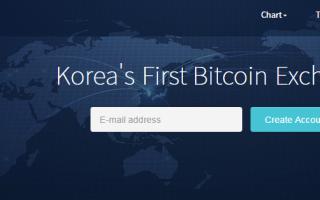 Огляд південнокорейської біржі криптовалюта Korbit