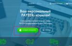 Payeer біткоіни-гаманець — як створити і користуватися?