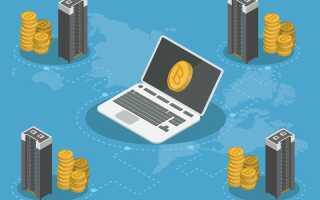 Криптовалюта Iconomi: переваги і недоліки, список бірж для торгових операцій