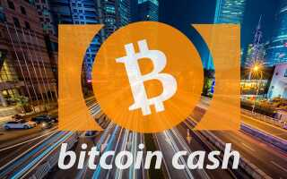 Як отримати Bitcoin Cash з Bitcoin Core?