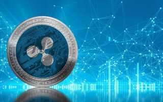 Ripple прогноз: як і чому виросте курс криптовалюта