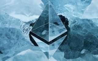 Холодний гаманець Ефіріум (Ethereum) — як створити