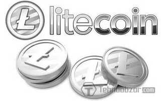 Лайткоін (Litecoin): огляд криптовалюта, курс, біржі, Майнінг