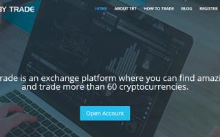 Біржа криптовалюта Trade By Trade — хто вона така?
