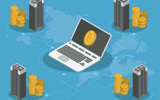 Криптовалюта Nxt: основні особливості, мета створення
