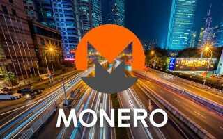 Кращий холодний гаманець криптовалюта Monero