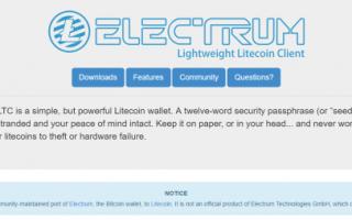 Де і як зберігати Лайткоіни: кращі Litecoin-гаманці
