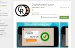 Multi Wallets Faucet — мультивалютний кран для Android