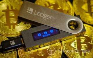 Апаратний гаманець для криптовалюта — що це і для чого потрібен