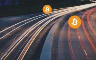 Як прискорити транзакцію Bitcoin — кращі способи