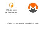 Майнінг криптовалюта монери в браузері через Coinhive
