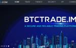 Огляд хитрою китайської біржі криптовалюта BTCTRADE.IM