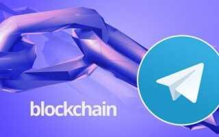 Gram — криптовалюта Дурова на блокчейне TON, дата виходу