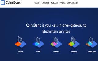 Біржа криптовалюта CoinsBank випускає власні карти