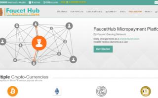 Litecoin крани з висновком на Faucethub — ТОП-5