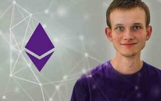 Творець Ефіріума (Ethereum) — Віталік Бутерін
