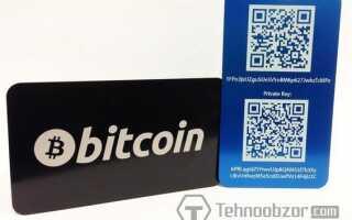 Холодний гаманець: як створити надійний Bitcoin-гаманець