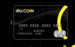RuCoin (Рукоін): огляд ICO криптовалюта, курс, дати