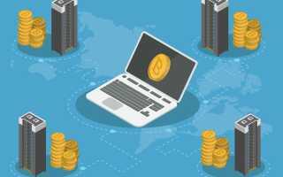 VeChain криптовалюта: призначення платформи