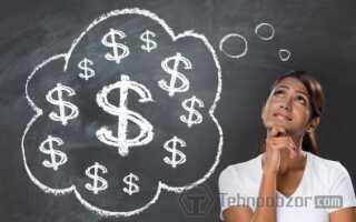 Прибутковість Майнінг Ефіріума — розрахунок окупності, рентабельність