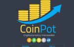Bitcoin Cash кран Coinpot: огляд майданчиків з висновком BCH