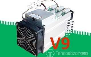 Antminer V9 4 Th / s від Bitmain: огляд ASIC, ціна, прибутковість