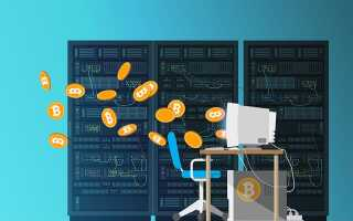Соло Майнінг Bitcoin Cash: як Майні криптовалюта