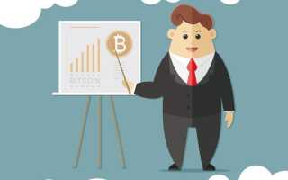Від Bitcoin Core до апаратного: як користуватися біткоіни гаманцем
