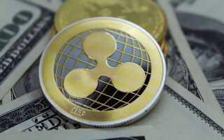 Як визначити курс криптовалюта Ripple до рубля