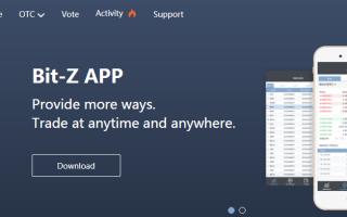 Біржа криптовалюта Bit-Z — чому тут так дорого торгувати?