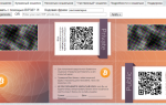 Оффлайн гаманець для біткоіни — як створити, як безпечно зберігати біткоіни