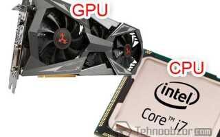Майнінг криптовалюта на процесорі, відмінності від GPU, таблиця процесорів