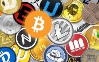Криптовалюта — що це простими словами і для чого потрібна