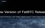 Китайська біржа криптовалюта Fatbtc з двома рідними токенами