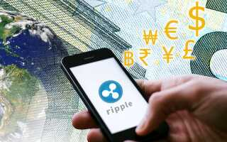 Як купити криптовалюта Ripple на біржі Exmo за рублі