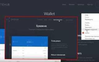 Ripple на GateHub: як відправити і купити XRP